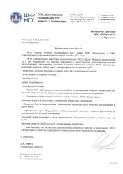 ЦМИ МГУ - Лаб